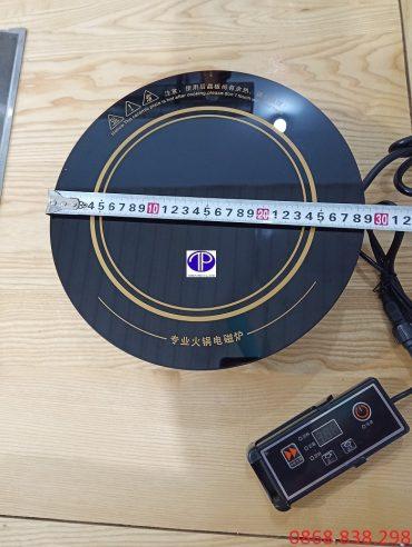 Chiều rộng mặt kính bếp từ âm bàn tròn hp288