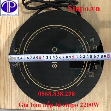 Giá bán bếp từ sinpo 2200W tại Hà Nội