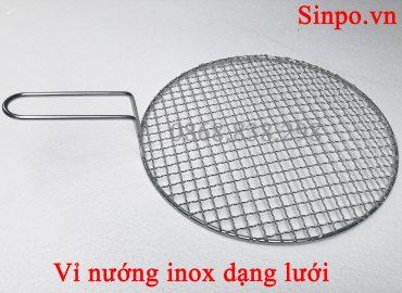 Vỉ nướng inox dạng lưới có tay cầm